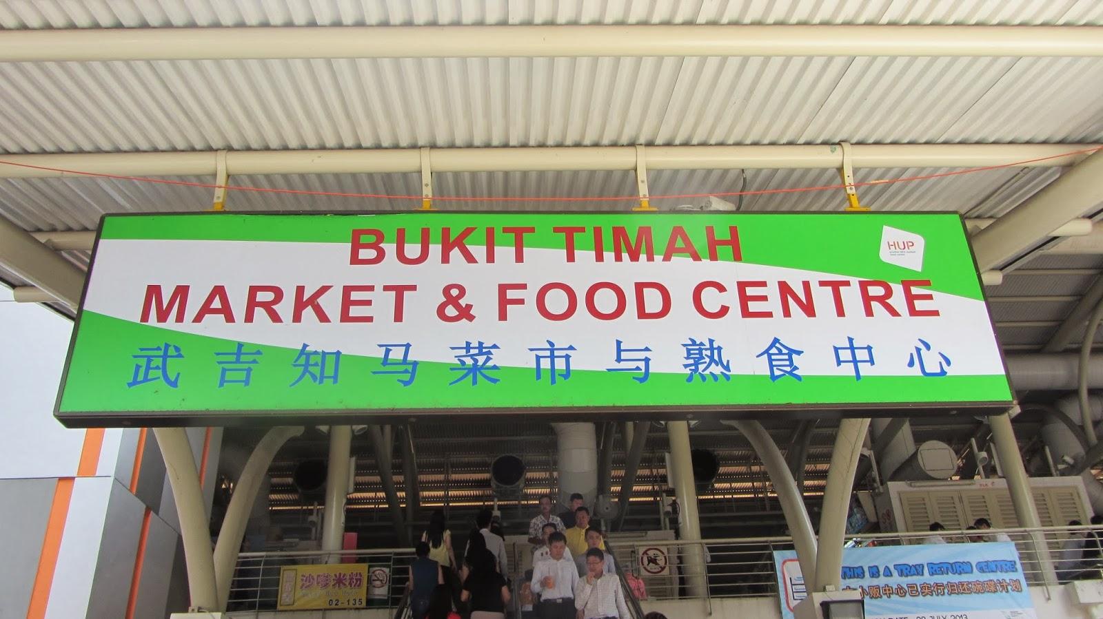 Mayfair Modern is near to Bukit Timah Food Centre